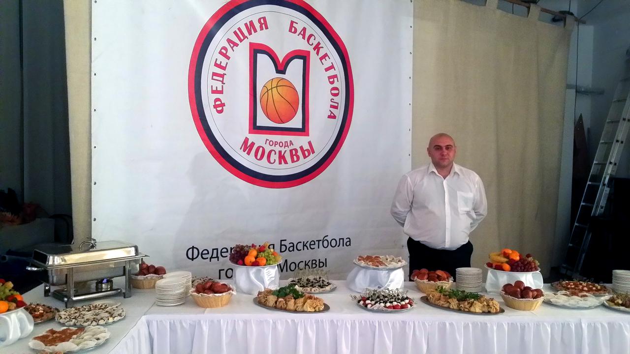 Кейтеринг: Банкет для Московской Баскетбольной Ассоциации